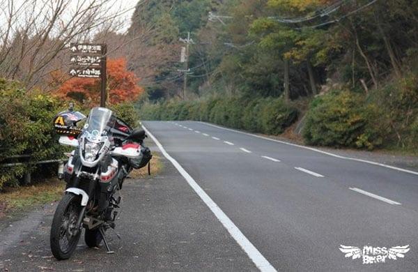 Marta Brambilla e il suo viaggio in Giappone in moto